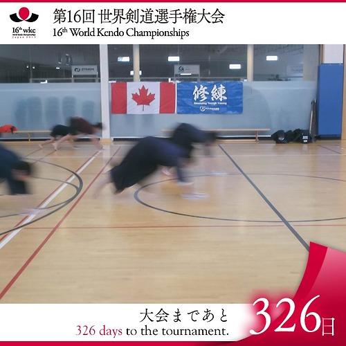 """A principios de año la ZNKR comenzó su campaña de Social Media promocionando el próximo Campeonato del Mundo de Kendo Tokyo 2015. En su momento comentamos en Facebook lo enormemente fallido que nos parecía el vídeo promocional, a pesar de su muy bello primer minuto. Sin embargo, ha sido en Instagram donde la promoción de Tokyo 2015 ha atinado de pleno, aprovechando al máximo la idea motriz del vídeo. Una campaña sencilla pero certera, un tipo de comunicación a la que en artes marciales estamos muy poco (y mal) acostumbrados.  Los protagonistas de esta cuenta atrás de Tokyo 2015 somos todos nosotros:  tokio6  tokio4  tokio3  tokyo1  Para participar sólo es necesario compartir la fotografía en tu muro de Facebook, cuenta de Twitter o Instagram con el hashtag #16wkcphoto. Cada día se selecciona una para formar parte de la campaña. La ZNKR declara que el objetivo de este Campeonato es promover el kendo en el mundo, y obtener, muy a la manera japonesa, una buena colección de """"grandes sonrisas amistosas""""."""