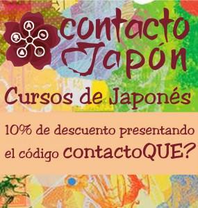 Aprende japonés con ContactoJapón y quehacesQUE